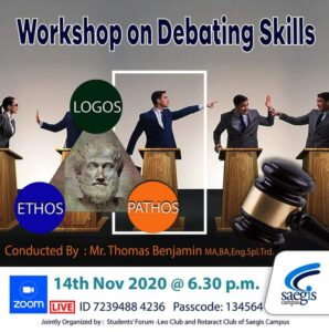 Read more about the article ONLINE WORKSHOP ON DEBATING IN ENGLISH