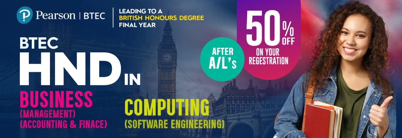 Peason HND in Business And Computing